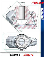 Резцедержатель B 32.8445-B (BHR213)