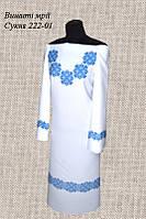 Платье 222-01 без пояса