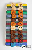 Эксклюзивные деревянные бабочки, бабочки с знаком зодиаку, ручной работы