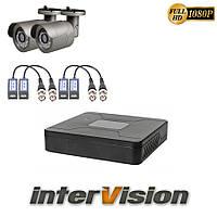 Комплект видеонаблюдения KIT-241W: 2 цифровые видеокамеры 2.1 Mp Sony Exmor + видеорегистратор