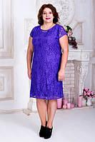 """Платье """"Изабелла"""" фиолетовый"""