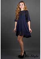 Молодежное женское синее платье Айви Olis-Style 44-52 размеры