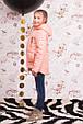 """Демисезонная куртка для девочки """"Джессика"""" персик, фото 2"""