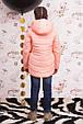 """Демисезонная куртка для девочки """"Джессика"""" персик, фото 3"""