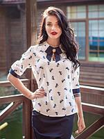 Офисная блуза с рукавом три четверти