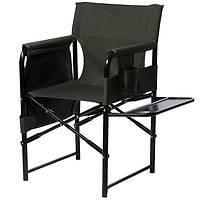 Раскладное кресло «VITAN эконом» с полочкой