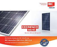 Солнечная батарея IBC MonoSol 315 VL5