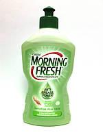 MORNING Fresh моющ 450 мл алое