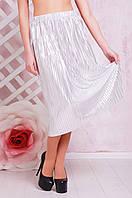 Женская серебряная стильная юбка гофре на резинке