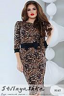Облегающее трикотажное платье Леопардовый принт