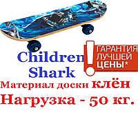 "Скейт (скейтборд) - детский 60 х 15 см ""Children Shark"". Роллерсерф - 50 кг, доска-клен. Цвета в ассортименте."