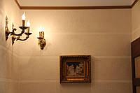 Акриловая фактурная штукатурка ХАОС (ТРАВЕРТИНО, ГРОТТО)