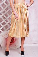 Женская стильная золотистая юбка гофре на резинке