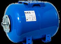 Гидроаккумулятор горизонтальный COS 50 л Украина