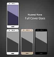 Защитное стекло для Huawei Nova (4 цвета)