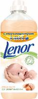 Кондиционер для ткани Lenor для детской и чуствительной кожи 1 л