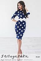 Синее трикотажное платье в белый горох