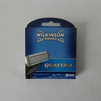 Кассеты мужские для бритья Wilkinson Sword (Schick) Quattro 8 шт. ( Шик Вилкинсон Кватро)