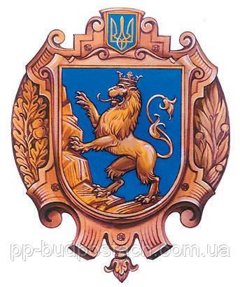 Львівська область: населені пункти, історія, опис, герб, карта області