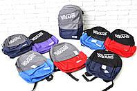 Рюкзак Vans 114733 15 л комбинированные цвета спортивный школьный один отдел карман спереди 26см х 40см х 17см
