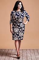 Женское трикотажное платье с поясом большой размер 5880