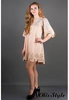Молодежное женское бежевое платье Айви Olis-Style 44-52 размеры