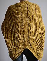 Женская вязанная накидка, вязанный жакет, горчица, фото 1