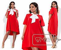 Платье женское красное с белой повязкой на шею VV/-1080