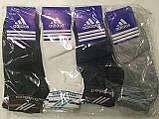Носки женские подростковые  короткие  спорт Adidas пр-во Турция, фото 3
