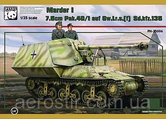 Marder I 7,5cm PaK40/1 auf Gw.Lr.s.[f] Sd.Kfz.135
