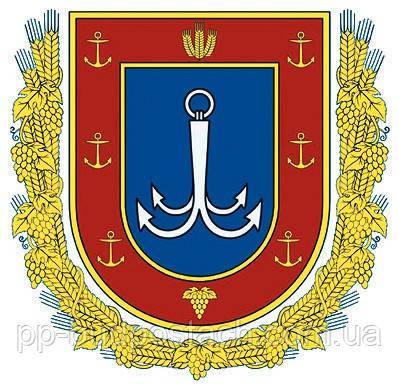 Одеська область: населені пункти, історія, опис, герб, карта області