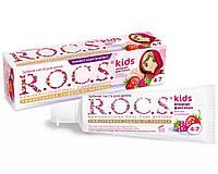 Зубная паста R.O.C.S kids Ягодная фанта с фтором для детей 4-7 лет, в Кременчуге со вкусом малина и