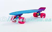 Скейт пенни фиш Penny Board Fairy Color (Пенни борд): 3 цвета, нагрузка до 80кг