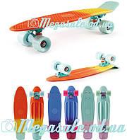 Скейтборд/скейт Penny Board Fairy Color (Пенни борд): 3 цвета, нагрузка до 80кг