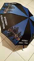 Зонт женский полуавтомат города  Сидней