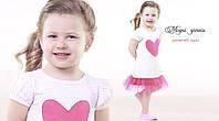 Нарядное платье для маленьких принцесс.