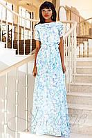 Платье Женин голубой
