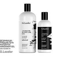 G.Lacolor Antiseptic Handwash Gel 250 мл