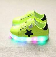 Светодиодные светящиеся кроссовки