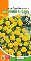 Семена Бархатцы низкорослые Медовый месяц 0,5 гр