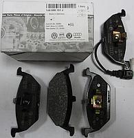 Оригинальные передние колодки Skoda OCTAVIA A5, SKODA FABIA, SEAT IBIZA