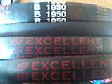 Клиновой ремень 1950мм B(Б)-1950 EXCELLENT, фото 2