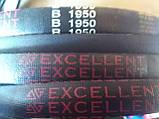 Клиновой ремень 1950мм B(Б)-1950 EXCELLENT, фото 4