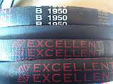 Клиновой ремень 1950мм B(Б)-1950 EXCELLENT, фото 5