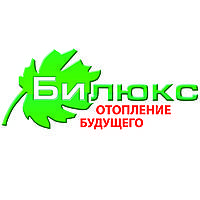 Инфракрасный обогреватель Билюкс У1000