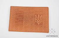 Обложка для паспорта, обложка из натуральной кожи