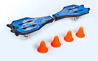 Скейтборд 2-х колесный RipStik (роллерсерф) KEPAI SK-2291(ABS,PU-свет,р-р деки 81*22*1.5см,ABEC-7)