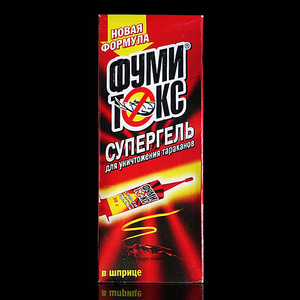 Фумитокс супергель для уничтожения тараканов, в шприце, 30 г