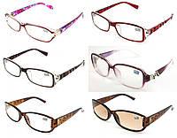 Очки для зрения Vista от 0 до +4