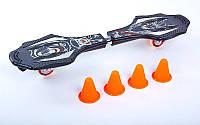 Скейтборд 2-х колесный RipStik (роллерсерф) KEPAI SK-2999(ABS,PU-свет,р-р деки 79*23*1.5см,ABEC-7)